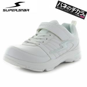 スーパースター ホワイト ジュニアスニーカー バネのチカラ 白 J829 SUPERSTAR 運動靴 キッズ 子供靴|streetbros
