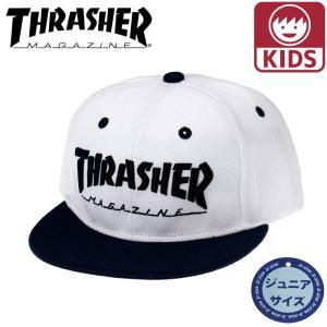 THRASHER(スラッシャー) KIDS MAG LOGO CAP ジュニア キッズサイズ キャップ 「17TH-C04K WHT/NVY」サイズ調整 ホワイト 白 フラットバイザーキャップ streetbros