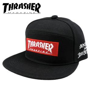 THRASHER スラッシャー ジェットキャップ ボックスロゴ 黒 スナップバック CAP 帽子 キャップ streetbros