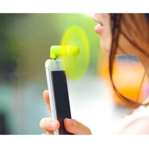iPhone扇風機 アイフォン扇風機 (15)  iPhon...