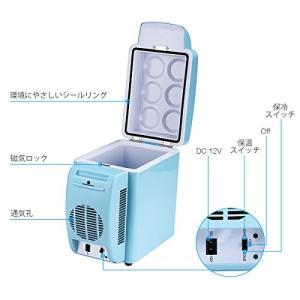 【保冷保温庫】保冷保温できる便利な7リットルの冷温庫です。AC/DCアダプター付きなので、レジャー出...