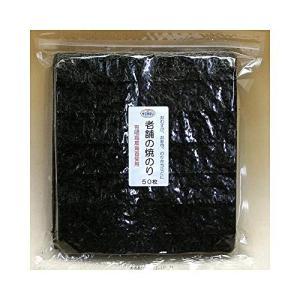 Grocery [訳あり] 有明海産 焼きのり お徳用 全形50枚 (キズあり) サスヨのり
