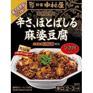 原材料:ソース/食肉(豚肉、鶏肉、牛肉)、食用油脂(なたね油、ラード)、豆板醤、しょうゆ、香辛料、粒...