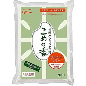 Grocery こめの香 米粉パン用ミックス粉グルテンフリー 900g 3袋 こめの香