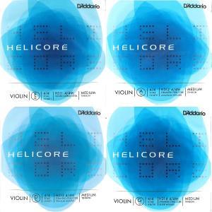 D'Addario ダダリオ / Helicore ヘリコア (4/4用) バイオリン用 4弦セット