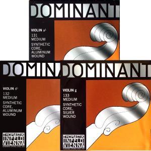 Violin弦 Dominant ADG線 3弦Set D線:Aluminum 4/4楽器用 【Vn Dom ADaG】
