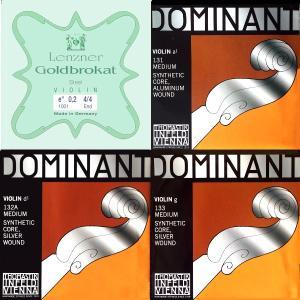 ドミナント バイオリン弦セット 4/4楽器用 Dominant ( ADalG )+Goldbrokat ( E )( 0.25 or 0.26 or 0.27  or 0.28 )  ( Ball or Loop )から選べます