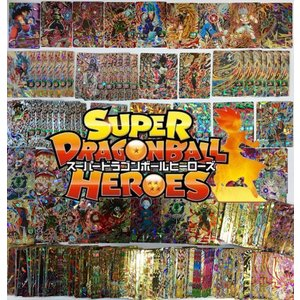 Super Dragon Ball Heroes UM4 CP Complete Set UM4-CP SDBH DBH Japanese