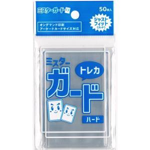 50枚入りのカードスリーブ! オンデマンド印刷アーケードカード(5.4X8.6cm)のカードにジャス...