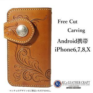 ケイシイズ KC,s スマホケース iphone アンドロイド フリーカット カービング 全4色 男女兼用 牛革 kpe011|sts