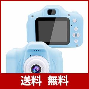 キッズカメラ TAKU トイカメラ 自撮り 800万画素 92g軽量 デジカメ 5000枚連続写真 多機能 時限撮影 16Gカード付き クリスマス 誕