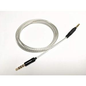 G&V 3.5mm 4極 SONY MDR-1A, MDR-1ABP, H.ear on 2 対応 ...