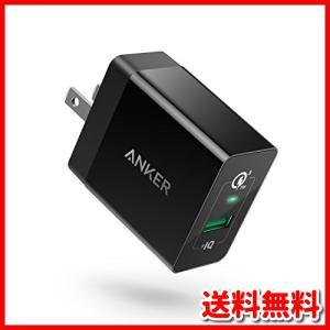 【改善版】【Quick Charge 3.0対応】 Anker PowerPort+ 1 (Quic...