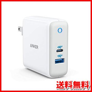 Anker PowerPort Atom III (Two Ports) (PD対応 60W USB...