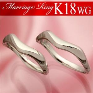 結婚指輪 マリッジリング プラチナ 2本セット 送料無料 ペアリング カップル ペア 地金 リング ...