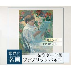 ファブリックパネル アートパネル インテリア 北欧 A3サイズ 30cm×39cm メアリーカサット バルコニーで ウォールアート キャンバス|studio-canda