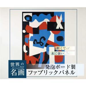 ファブリックパネル アートパネル インテリア 北欧 A3サイズ 30cm×40cm プレタポルテ スチュアート・デイビス ウォールアート キャンバス|studio-canda