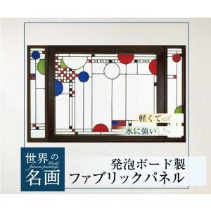 ファブリックパネル アートパネル インテリア 北欧 A3サイズ 48cm×30cm 三連窓 フランクロイドライト ウォールアート キャンバス|studio-canda