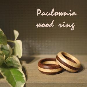 木製 指輪 ウッドリング 桐 マホガニー