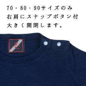 キッズ ベビー 藍染め 半袖 Tシャツ 出産祝い 子供服|studio-ichi|04