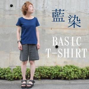 レディース 藍染め 半袖 Tシャツ 薄手 着心地良い カットソー|studio-ichi