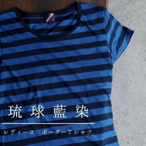 レディース 琉球藍染め ボーダー Tシャツ 半袖 可愛い 紺|studio-ichi|06