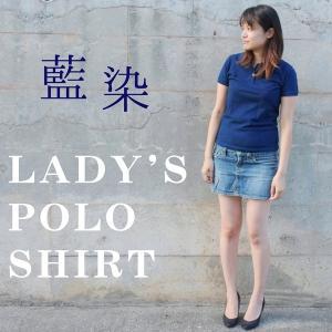 レディース 琉球 藍染め 半袖 ポロシャツ コットン インディゴ ギフト|studio-ichi