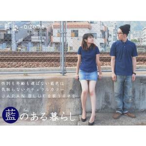 レディース 琉球 藍染め 半袖 ポロシャツ コットン インディゴ ギフト|studio-ichi|06
