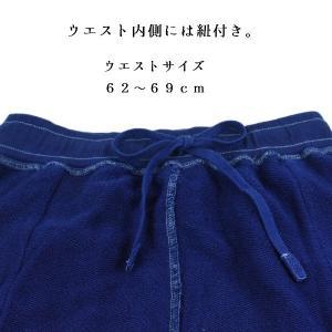 琉球藍染め スウェット マキシスカート|studio-ichi|04