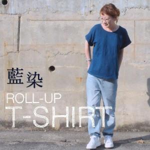 レディース 藍染め ロールアップ Tシャツ 半袖 ゆったり 大き目 シルエット カジュアル|studio-ichi