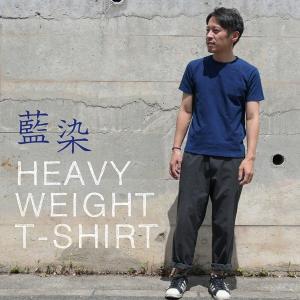 Tシャツ 半袖 コットン 綿 しっかり 藍染め 琉球藍染め メンズ カットソー|studio-ichi