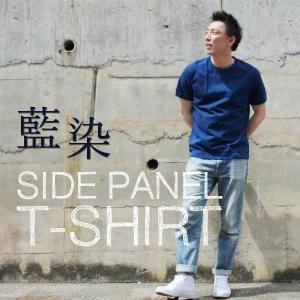 藍染め Tシャツ 半袖 サイドパネル ヘビーウェイト 琉球藍染め メンズ|studio-ichi