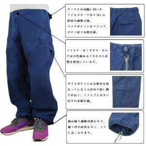 藍染め  カーゴパンツ ズボン 琉球藍染め メンズ|studio-ichi|06