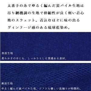 メンズ 藍染め クルーネック カットオフ スウェット トレーナー ゆるい 大きいサイズ|studio-ichi|06