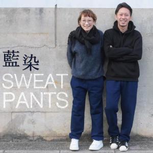スウェットパンツ コットン メンズ レディース 濃紺 藍染 プレゼント ギフト|studio-ichi