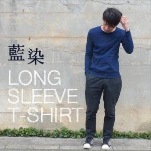 メンズ 藍染め ロンT ロングスリーブ Tシャツ 長袖|studio-ichi