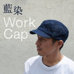 藍染め ワークキャップ インディゴ CAP 帽子 ミリタリー プレゼント ギフト ネイビー キャップ|studio-ichi