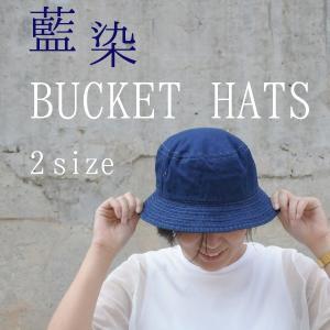 藍染め バケットハット インディゴ hat 帽子 2サイズ ギフト|studio-ichi