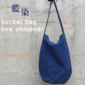 藍染め キャンバス バケット バッグ トートバッグ ワンショルダーバッグ 円柱 筒型|studio-ichi