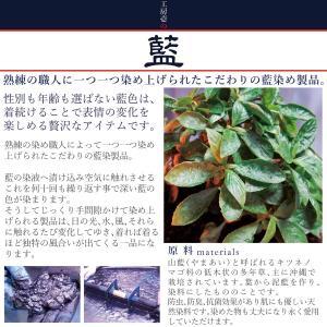 琉球藍染め ハンカチ タオル インディゴ ポケット サイズ エチケット プレゼント|studio-ichi|05
