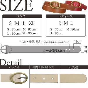 楕円 真鍮バックル レザー ベルト ヌメ革 メンズ レディース|studio-ichi|03
