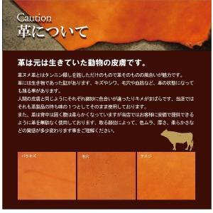 楕円 真鍮バックル レザー ベルト ヌメ革 メンズ レディース|studio-ichi|05