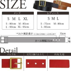 四角 真鍮バックル レザー ベルト ヌメ革 メンズ レディース|studio-ichi|03