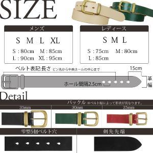 角丸 真鍮バックル レザー ベルト ヌメ革 メンズ レディース|studio-ichi|03