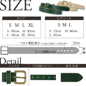 25mm 真鍮バックル レザー ベルト ヌメ革 メンズ レディース|studio-ichi|03