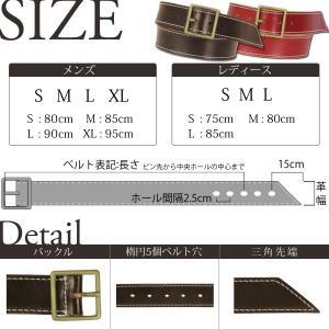 ステッチ 35mm 真鍮バックル レザー ベルト ヌメ革 メンズ レディース|studio-ichi|03