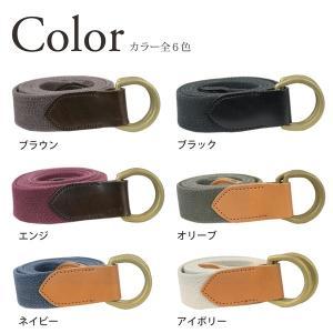 名入れ 刻印付 ヴィンテージ 真鍮 ヌメ革 リングベルト メンズ レディース コットン 綿 レザー 7サイズ オーダーメイド プレゼント ギフト|studio-ichi|02