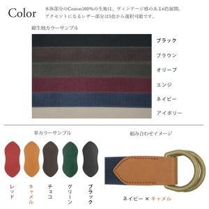 名入れ 刻印付 ヴィンテージ 真鍮 ヌメ革 リングベルト メンズ レディース コットン 綿 レザー 7サイズ オーダーメイド プレゼント ギフト|studio-ichi|05