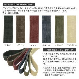 名入れ 刻印付 ヴィンテージ ベルト ヌメ革 真鍮 コットン 綿 レザー メンズ レディース オーダー オーダーメイド プレゼント ギフト|studio-ichi|10