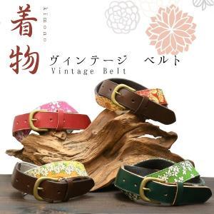 ヴィンテージ 着物 ベルト 2 ヌメ革 真鍮 コットン 綿 花柄 和柄 和風 レトロ レザー メンズ レディース 名入れ 刻印付|studio-ichi